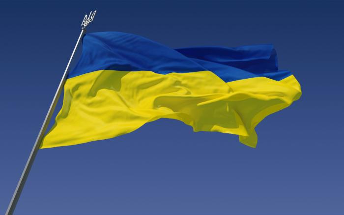 Ukraina - Flaga