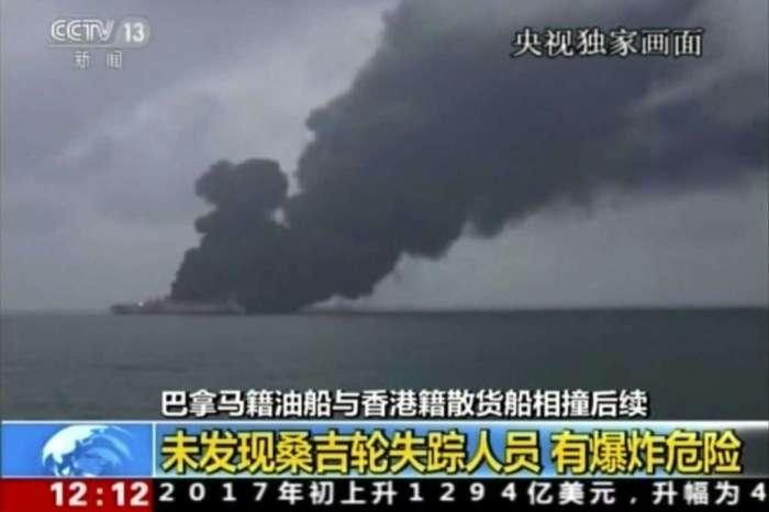 Tankowiec Sanchi płonący u wybrzeży Chin. Fot.: CCTV
