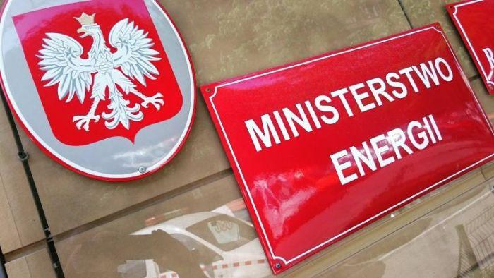 Ministerstwo Energii. Fot. ME
