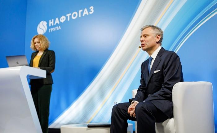 Afera Naftogazu na finiszu sporu o Nord Stream 2 utrudni wysiłkiPolsce